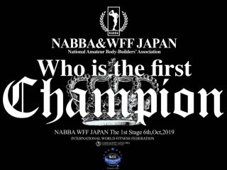 NABBA  WFF  JAPAN
