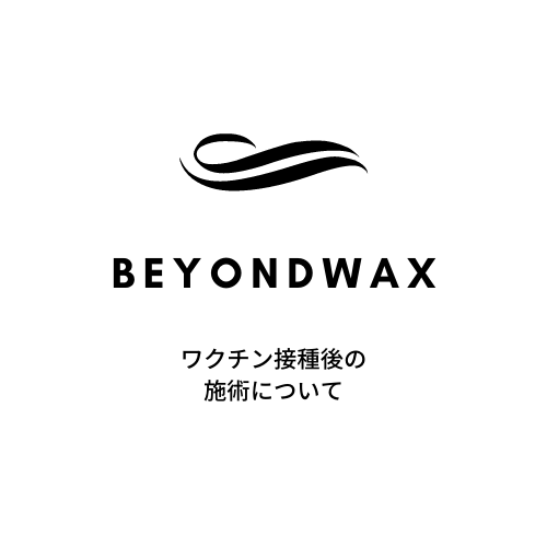 BEYOND-2.png